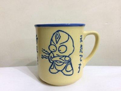 鹹蛋超人 咸旦超人 Ultraman 陶瓷杯 瓷杯 Ceramic Cup 水杯 咖啡杯 Mug  1997年 絕版 日本製 Made in Japan