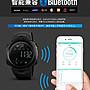 Skmei/時尚休閒運動電子表 藍牙計步拍照信息APP應用提醒智能手錶