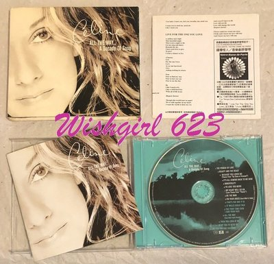 Celine Dion 席琳狄翁『All the Way... A Decade of Song 天長地久』精選專輯CD