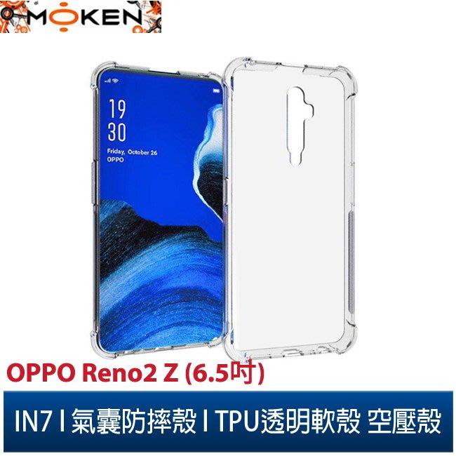 【默肯國際】IN7 OPPO Reno2 Z (6.5吋) 氣囊防摔 透明TPU空壓殼 軟殼 手機保護殼