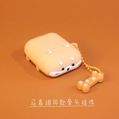 i12藍牙耳機保護套airpods柴犬pro蘋果套硅膠華強北二三代i11軟殼【7月2日發完】