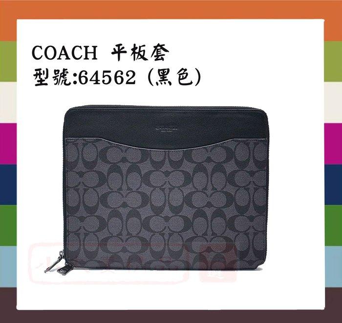 ↗小夫妻精品嚴選↖COACH真皮/平板/小米/微軟/iPad電腦保護套(平版/蘋果) 64562