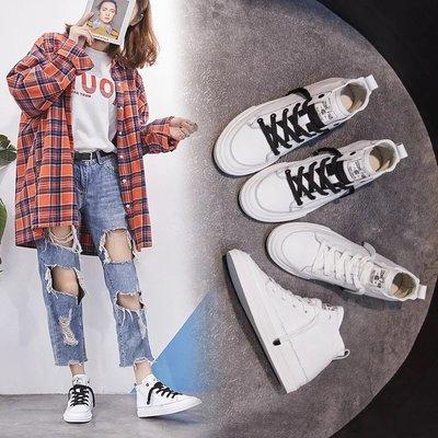 真皮休閒板鞋 DANDT(MAR 10 ALI)同風格請在賣場搜ALI或歐美鞋款