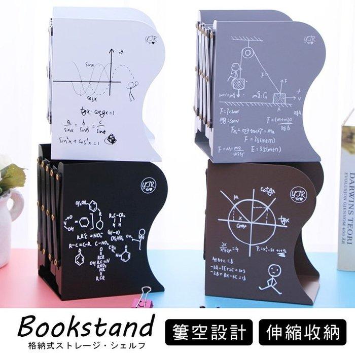 新品上市 免運【家具先生】數理達人伸縮書架 2入立體書架  折疊書檔 折疊書夾 學生 辦公室檔案立架 雜誌架BO080