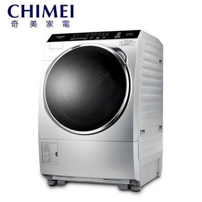 CHIMEI 奇美 洗16Kg/烘8kg 洗脫烘 滾筒洗衣機 WS-P168WD $42500