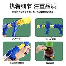玩具槍兒童打我鴨呀射擊玩具男女孩空氣動力壓力軟彈槍3歲6鴨子抖音同款(尺寸太长,超商不给寄,需要下下標宅配)