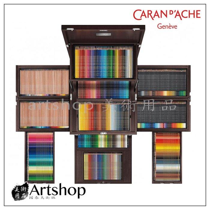 【Artshop美術用品】瑞士 卡達 SUPRACOLOR SOFT 30周年特製 木盒 免運