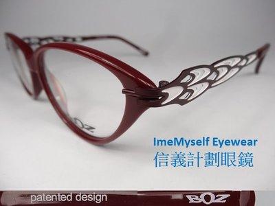 信義計劃 BOZ 光學眼鏡 型號1323 貓眼框 膠框 金屬腳 鏡架專利設計 patented design 可配老花