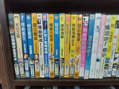 《為你而來》正版DVD   夏如芝 鄭凱 霍泥芳 林宗仁【超級賣二手書】