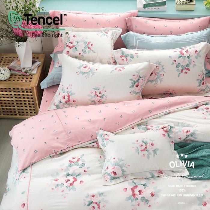 【OLIVIA 】DR1080  Kathleen (粉)   標準雙人床包歐式枕套組【不含枕套】    天絲™萊賽爾