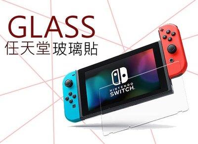 橘子本舖 任天堂 Nintendo Switch lite 玻璃貼 鋼化 9H 高透 主機螢幕 鋼化玻璃膜 保護貼 防刮