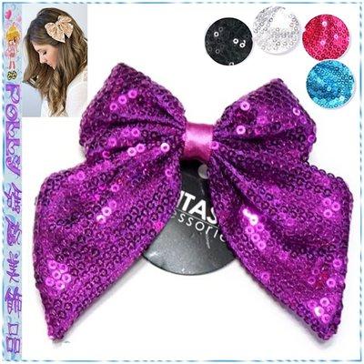 ☆POLLY媽☆歐美FANTASIA亮片絲緞禮物結蝴蝶結彈簧夾~黑色、銀色、桃紅色、紫色、水藍色