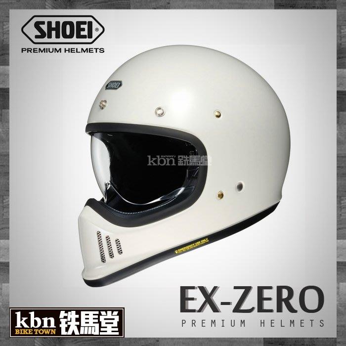 ☆KBN☆鐵馬堂 SHOEI EX-ZERO 復古帽 山車帽 越野 小帽體 輕量 內襯可拆 內鏡片 J.O MOTO3