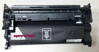 全新 HP 26A / CF226A 黑色相容 LaserJet 碳粉匣 適用 M402N / M402 DN / M4