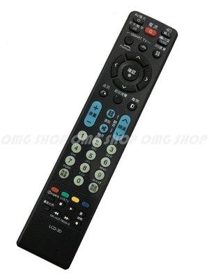 【OMG電子】LG液晶電視遙控器 原廠模 免設定 MKJ32022836 MKJ42519608