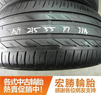 【宏勝輪胎】中古胎 落地胎 二手輪胎:A267.215 55 17 普利司通 T001 8成 4條含工6000元