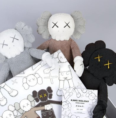 "現貨 KAWS HOLIDAY Hong Kong Limited 20"" Plush Set 三隻 一組 玩偶"