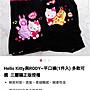 正版授權 Hello kitty 100%純棉 平口褲 四角褲 內褲 男 女 小孩都可穿 買2件送1件(尺寸任選)