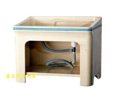 鑫忠廚房設備-餐飲設備:塑鋼槽系列-全新塑鋼洗衣檯90*58-賣場有快速爐-工作臺-冰箱-烤箱-西餐爐