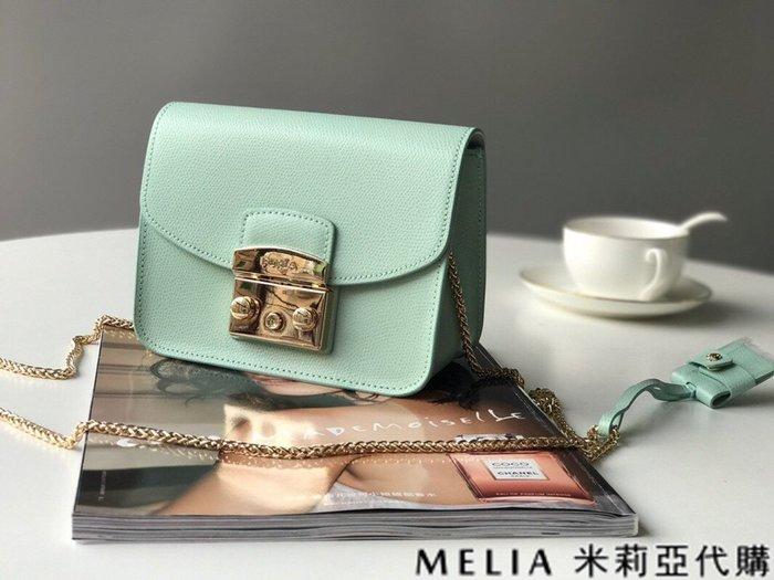 Melia 米莉亞代購 商城特價 數量有限 每日更新 FURLA 經典小方 淑女包 單肩斜背包 素色來襲 蒂芙尼綠