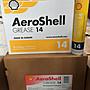 【殼牌Shell】航空用潤滑脂、AeroShell Gre...