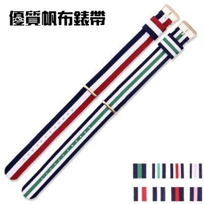 帆布錶帶(1入)-316L不鏽鋼配件方便更換優質尼龍錶帶11色73pp205[獨家進口][米蘭精品]