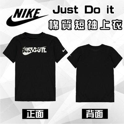 【Drawer】兩件免運Nike Blocked SwooshT Shirt上衣 訓練上衣 慢跑 重訓 NIKE短袖上衣