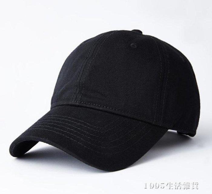 鴨舌帽 春夏純黑色男士棒球帽韓版鴨舌帽子女潮百搭運動帽嘻哈帽遮陽帽