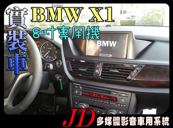 【JD 新北 桃園】BMW X1 8吋 APAGO 導航王 HD數位電視 360環景系統 BSM盲點偵測 手機鏡像