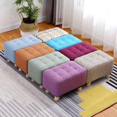 【免運】布藝小凳子家用沙發凳懶人長凳實木換鞋凳簡約矮凳客廳茶幾凳板凳 MTX67143