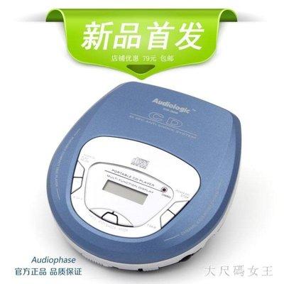 便攜式 CD機 隨身聽 中小學英語光盤學習播放機 ZJ2195