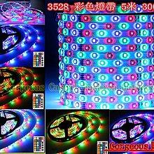 華麗購:高亮3528 RGB彩色防水軟燈條 12v 300顆LED燈珠/5米 藏光軟燈 含變壓器+24鍵控制器