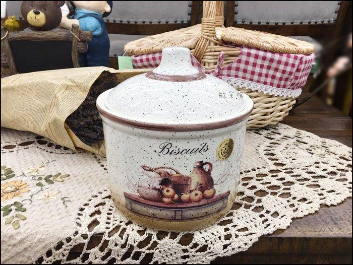 義大利CLS系列 陶瓷刷舊鄉村圖案收納罐 大 米甕2.2L糖果罐餅乾罐茶葉罐咖啡豆罐奶精糖包罐乾貨食品置物罐【歐舍傢居】