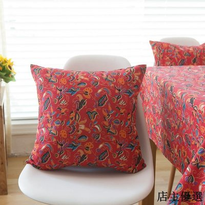 復古風民族風風情棉麻布藝靠墊抱枕靠枕靠包