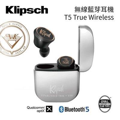 【優惠價+免運】► Klipsch 古力奇 T5 True Wireless 真無線入耳式耳機