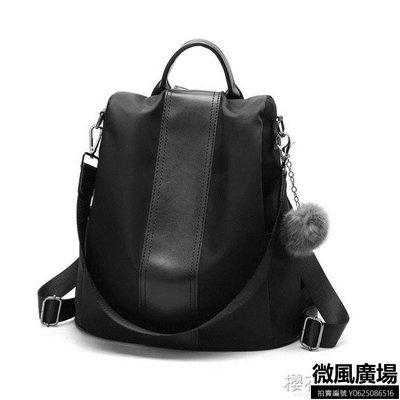 雙肩包女包包2018新款韓版潮時尚個性百搭2017牛津帆布小書包背包 免運