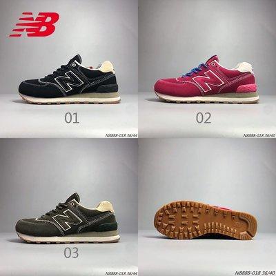 New Balance 574 NB新百倫新配色 男女鞋 複古鞋 運動休閑跑步鞋 ENCAP緩震中底慢跑鞋 女鞋