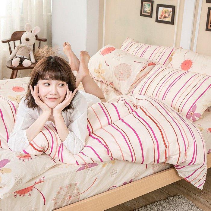 床包被套組 / 雙人加大【輕盈粉】含兩件枕套 100%純棉 戀家小舖台灣製AAC312