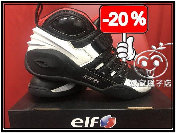日本ELF EXA-13 短筒車靴 原價3600元出清特價2800元 (可刷國旅卡)   休閒靴 防摔靴@便宜橘子店@