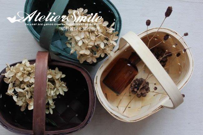 [ Atelier Smile ] 鄉村雜貨 手工手提野餐籃 裝飾籃 收納籃 # 現貨出清  # 直播 # 特價