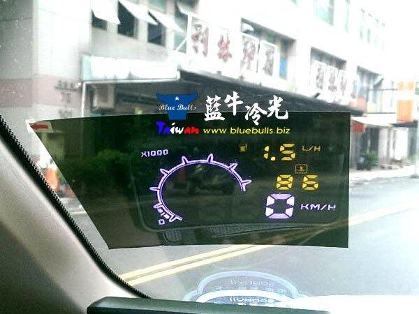 【藍牛冷光】戰鬥型終極版 雙色 ASH 4C OBD HUD抬頭顯示器 時速轉速水溫電壓油耗 附消光膜 可消故障碼