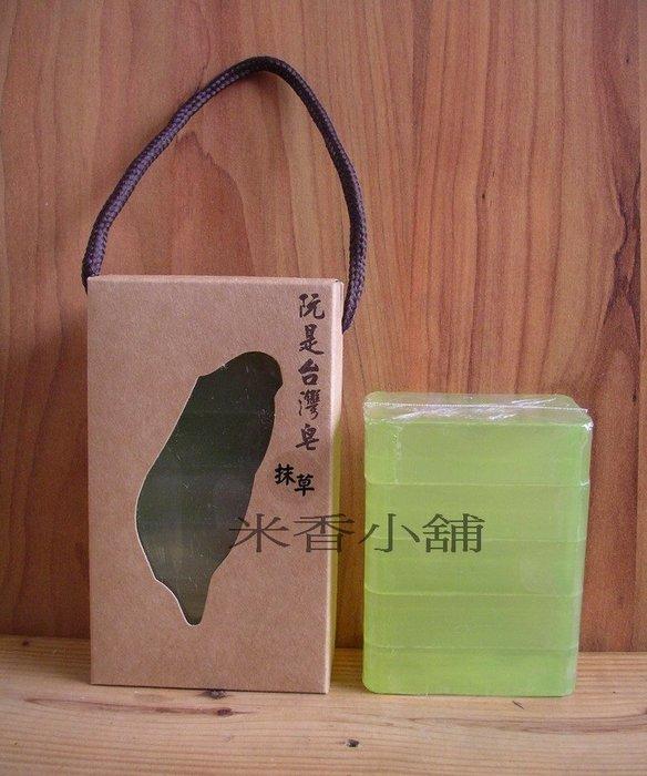 阮是台灣抹草手工皂 手工皂--100gX5入