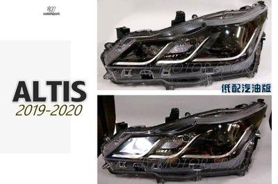 JY MOTOR 車身套件 - ALTIS 2019 2020 年 12代 汽油版 低配 原廠型 副廠 大燈 頭燈