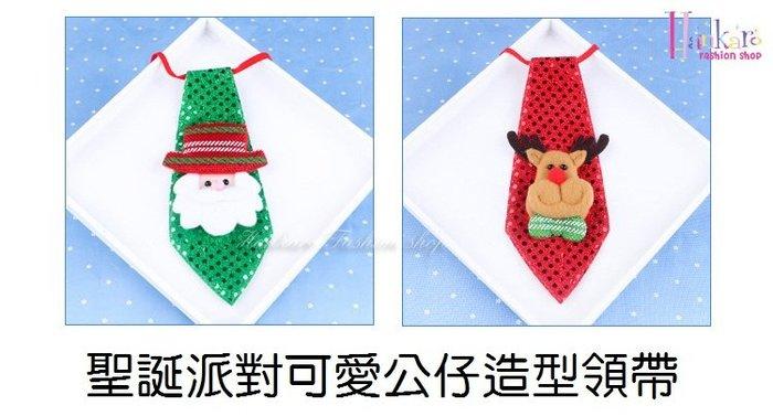 ☆[Hankaro]☆歐美創意聖誕派對可愛公仔造型領帶單個入(微瑕疵出清)