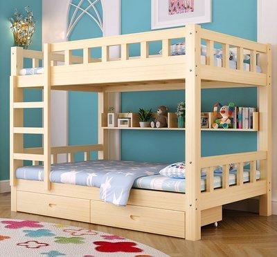[包送貨] 實木高低床 兒童 上下格床 雙層床 上下舖 兩層子母床 Wood Bund Bed Wooden