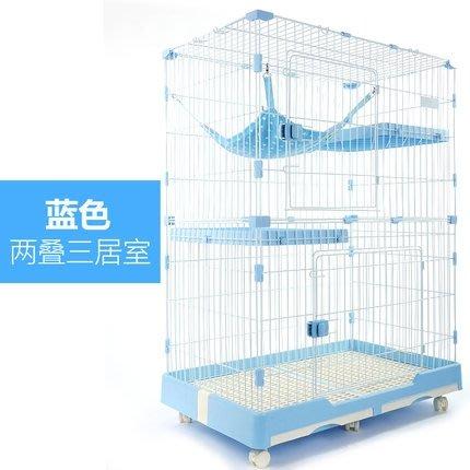 M-中型 貓籠子貓別墅貓咪籠子二層三層大號貓咪用品寵物貓舍貓籠別墅