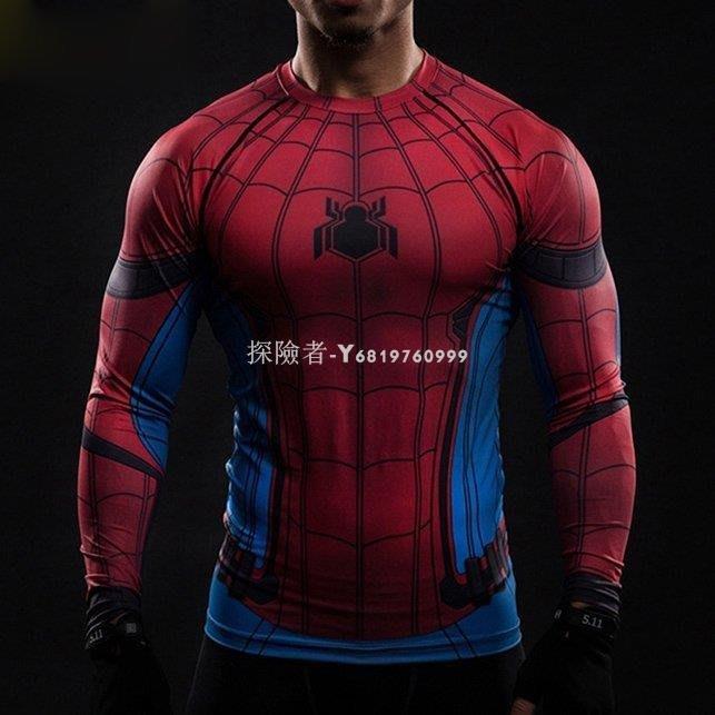 探險者~有超級英雄 蜘蛛俠緊身衣 運動健身上衣 速幹長袖cosplayT恤