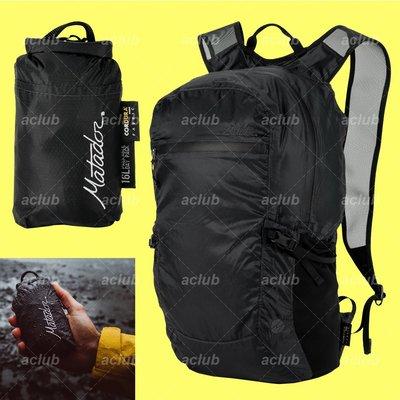 港行有保 - 美國 Matador 鬥牛士 Freefly16 Waterproof Packable Backpack Charcoal