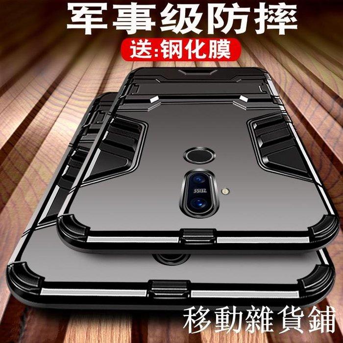nokia手機殼 手機保護套 諾基亞7手機殼7plus保護套x7諾基亞8全包防摔硅膠8男個性創意潮牌x7