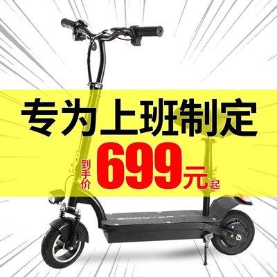 電動滑板車samyama電動滑板車成年上班代駕迷你便攜折疊小型女士代步電瓶車